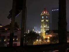 """Kathedrale"" von Tianjin"