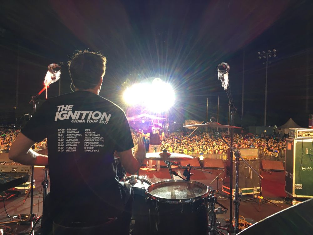 THE IGNITION auf dem Forrest Festival in Nanjing